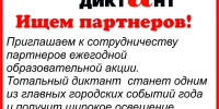 You are viewing the image with filename 1.jpg - Уссурийская газета Коммунар