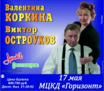 You are viewing the image with filename 4.jpg - Уссурийская газета Коммунар