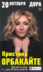 You are viewing the image with filename 2.jpg - Уссурийская газета Коммунар