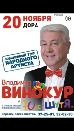 You are viewing the image with filename 6.jpg - Уссурийская газета Коммунар