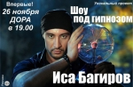 You are viewing the image with filename 5.jpg - Уссурийская газета Коммунар